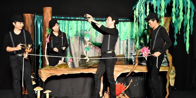 Puppet Festival Sarawak